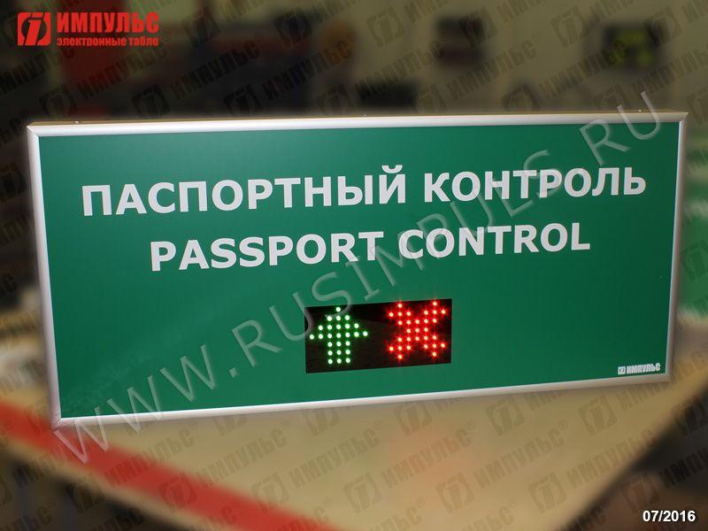 световое табло свободно занято заплатить кредит альфа банк без комиссии